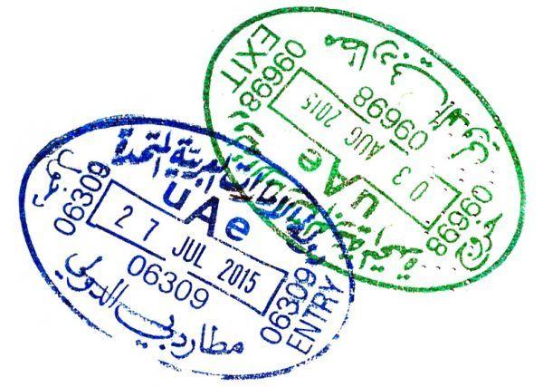 Tampon sur le passeport à Dubai