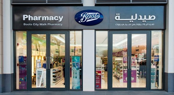 Pharmacie à Dubai