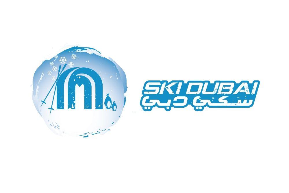 Activité Ski Dubai