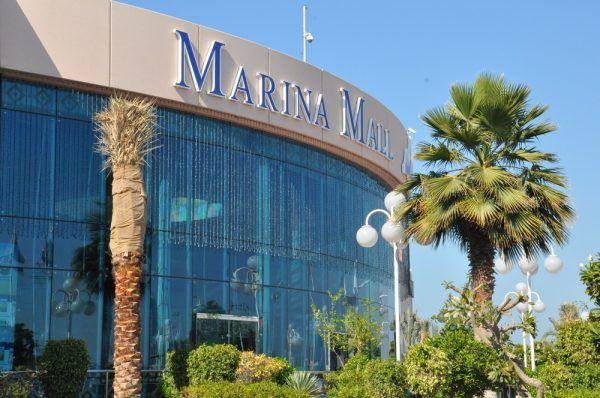 Dubai Marina Mall, centre commercial à Dubai