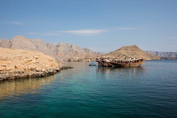 Fjord d'Oman