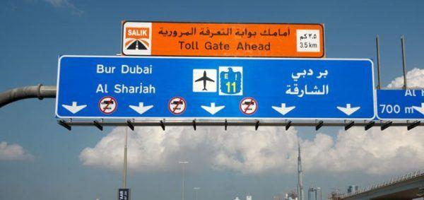 Salik, péage à Dubai