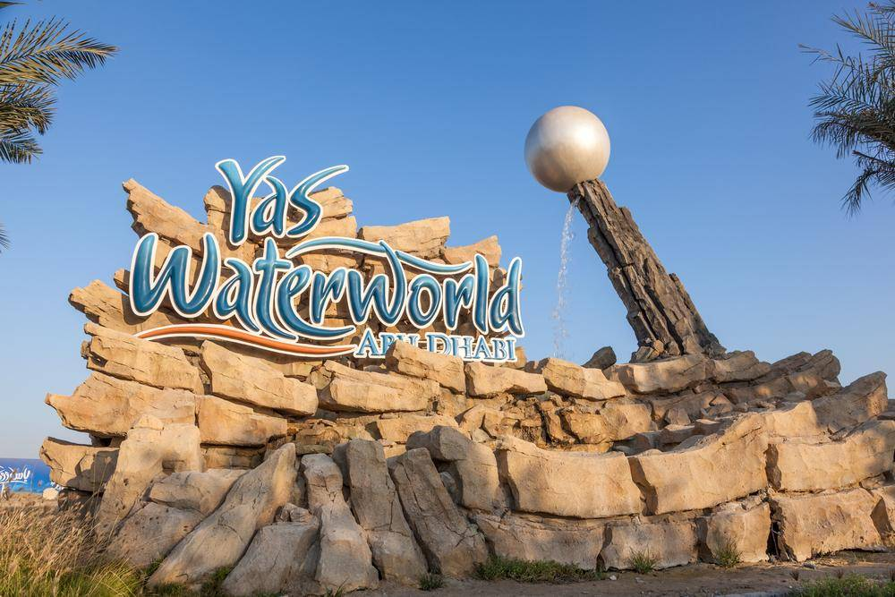 Yas Waterworld à Abu Dhabi