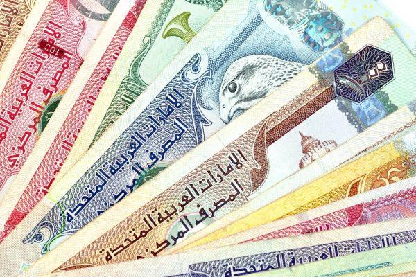 Monnaie locale de Dubaï